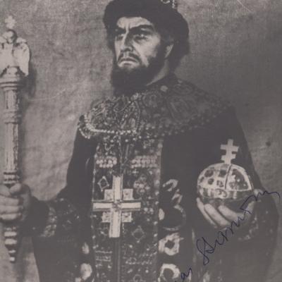 """Borisas Godunovas, M. Mussorgsky """"Borisas Godunovas"""""""