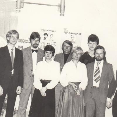 1983 m. Daugpilis