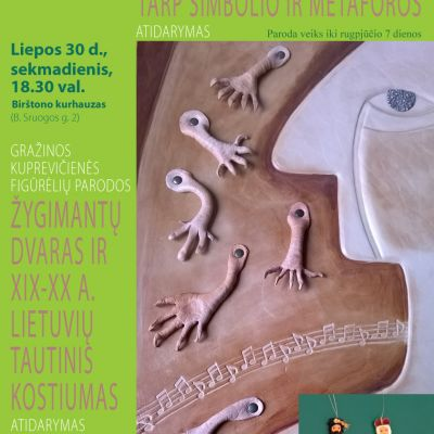 Birštono vasaros menų akademija 2017 PARODOS