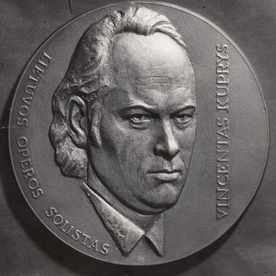 Vincentas Kuprys, Vytauto Mačiuikos medalis