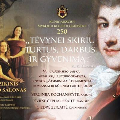 Muzikinis dvaro salonas ,,M. K. Oginskis. Tėvynei skiriu turtus, darbus ir gyvenimą