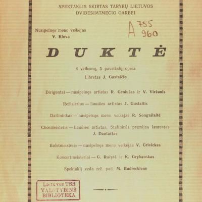 "Vytautas Klova, opera ""Duktė"""