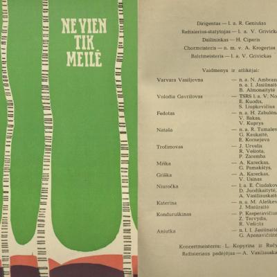 Ne vien tik meilė  R. Ščedrino 3 veiksmų lyrinė opera. 1973 m