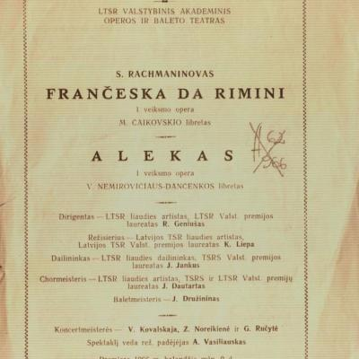 S. Rachmaninovas. Frančeska da Rimini  1 veiksmo opera. Alekas  1 veiksmo opera. 1966 m.