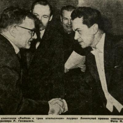 R. Geniušas su D. Šostakovičiumi statant S. Prokofjevo operą Meilė trims apelsinams. 1964 m