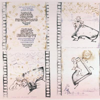 """Irena Geniušienė """"Dokumentinis 3 serijų kino filmas Lukas, rojalis ir Peterburgas"""". 2002 m"""