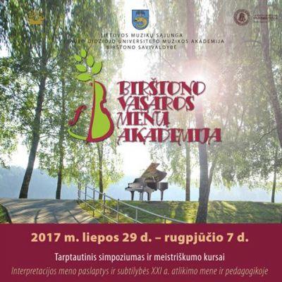 BVMA 2017