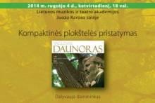 Vaclovo Daunoro kompaktinės plokštelės pristatymas