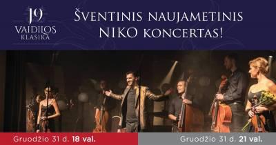 Šventinis naujametinis NIKO koncertas