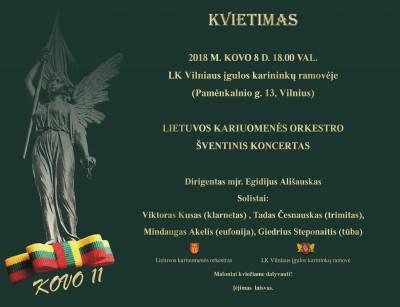 Lietuvos kariuomenės orkestro šventinis koncertas