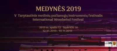 V Tarptautinis medinių pučiamųjų instrumentų festivalis MEDYNĖS 2019