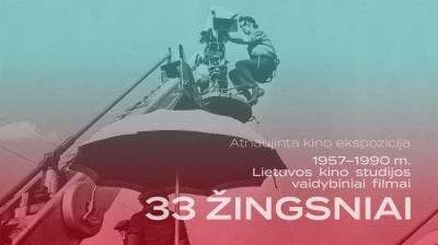 """Paroda """"33 žingsniai. 1957–1990 m. Lietuvos kino studijos vaidybiniai filmai"""""""