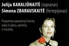 Julija Karaliūnaitė ir Simona Zbarauskaitė Samyluose