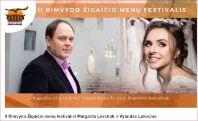 II Rimvydo Žigaičio menų festivalis/ Margarita Levchuk ir Vytautas Lukočius