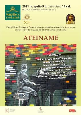ATEINAME