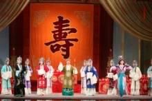 Pekino opera iš arti