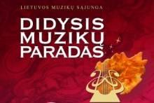 DIDYSIS MUZIKŲ PARADAS 2014