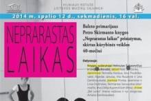 """Petro Skirmanto knygos """"Neprarastas laikas. P. S. laiškai"""" pristatymas"""
