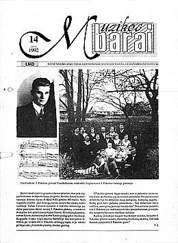 Muzikos barai, 1992, 14 (117)