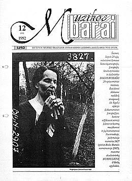 Muzikos barai, 1992, 12 (115)