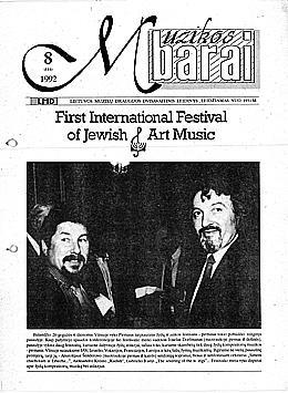 Muzikos barai, 1992, 8 (111)
