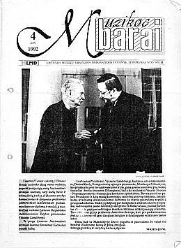Muzikos barai, 1992, 4 (107)