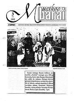 Muzikos barai, 1992, 3 (106)