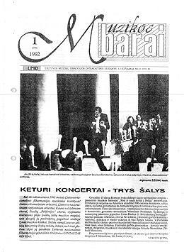 Muzikos barai, 1992, 1 (104)