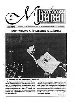 Muzikos barai, 1993, 15 (142)