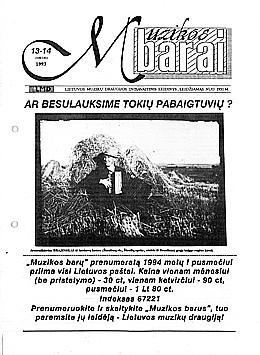 Muzikos barai, 1993, 13–14 (140–141)