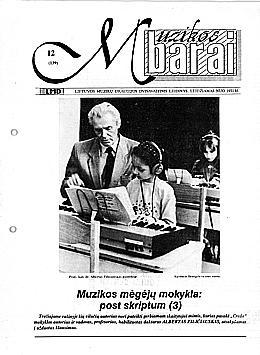 Muzikos barai, 1993, 12 (139)
