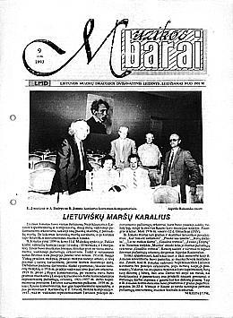 Muzikos barai, 1993, 9 (136)