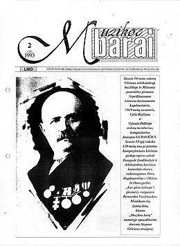 Muzikos barai, 1993, 2 (129)