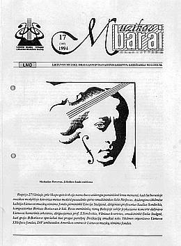 Muzikos barai, 1994, 17 (160)