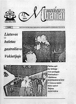 Muzikos barai, 1994, 15 (158)