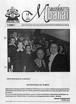 Muzikos barai, 1994, 14 (157)