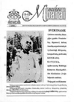 Muzikos barai, 1994, 11–12 (154–155)