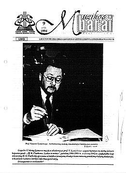 Muzikos barai, 1994, 9 (152)
