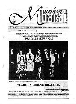 Muzikos barai, 1994, 7 (150)