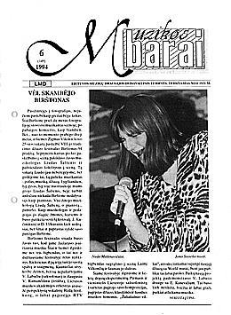 Muzikos barai, 1994, 6 (149)