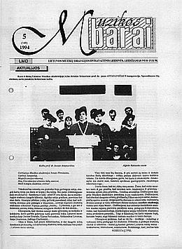 Muzikos barai, 1994, 5 (148)