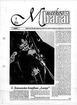 Muzikos barai, 1994, 4 (147)