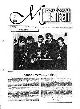 Muzikos barai, 1994, 3 (146)