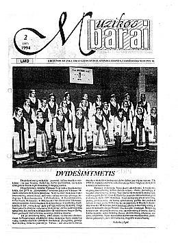 Muzikos barai, 1994, 2 (145)