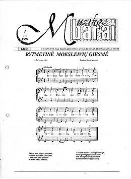 Muzikos barai, 1994, 1 (144)
