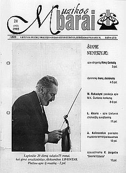 Muzikos barai, 1995, 21 (182)