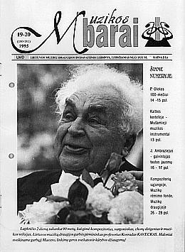 Muzikos barai, 1995, 19–20 (180–181)