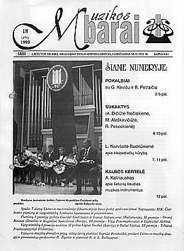 Muzikos barai, 1995, 18 (179)