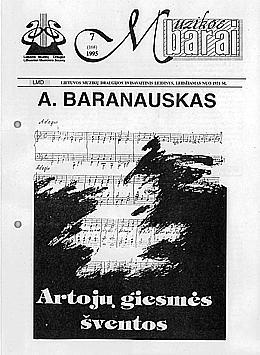 Muzikos barai, 1995, 7 (168)