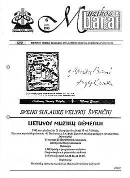 Muzikos barai, 1995, 6 (167)
